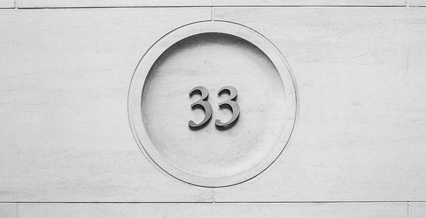 Sergat 33 years display